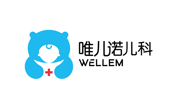 Shenzhen Wellem hospital